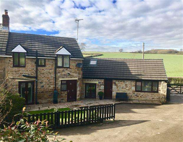 3 Bedrooms Semi Detached House for sale in Stone Rose Cottage, Plumbley Lane , Mosborough, Sheffield , S20 5BJ