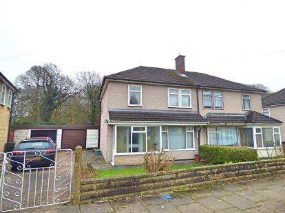 3 Bedrooms Semi Detached House for sale in Marina Close, Canley, Coventry, West Midlands
