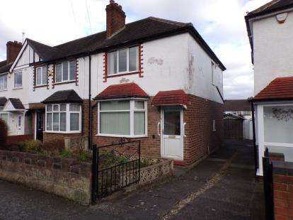 2 Bedrooms End Of Terrace House for sale in Darby Road, Wednesbury, West Midlands