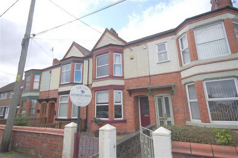 3 Bedrooms Terraced House for sale in Primrose Avenue, Haslington, Crewe