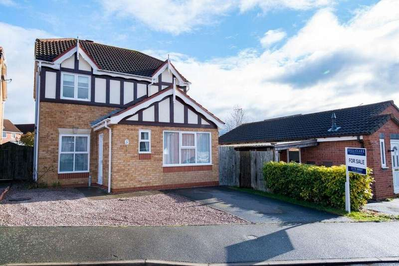 4 Bedrooms Detached House for sale in Waterloo Drive, Morton, PE10