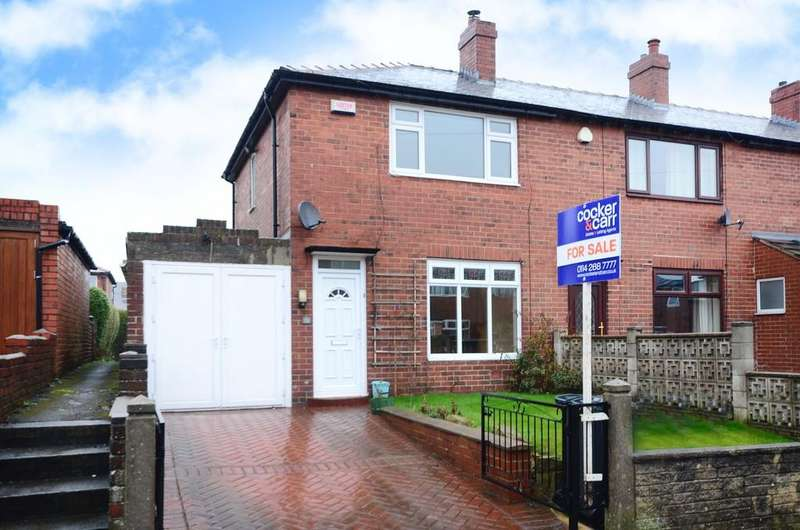 2 Bedrooms End Of Terrace House for sale in Midfield Road, Crookes