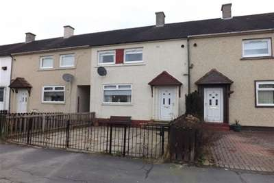 2 Bedrooms Terraced House for rent in Union Street, Holytown