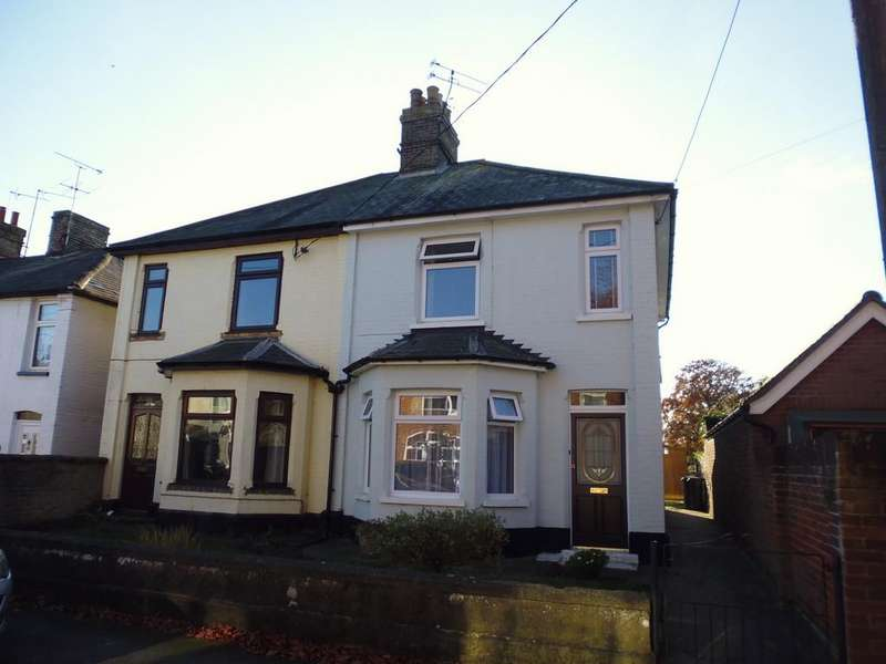 3 Bedrooms Semi Detached House for sale in Stowmarket, Suffolk