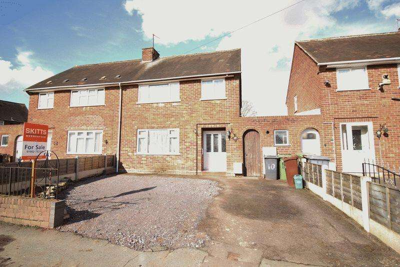3 Bedrooms Semi Detached House for sale in Blackwood Avenue, Wednesfield