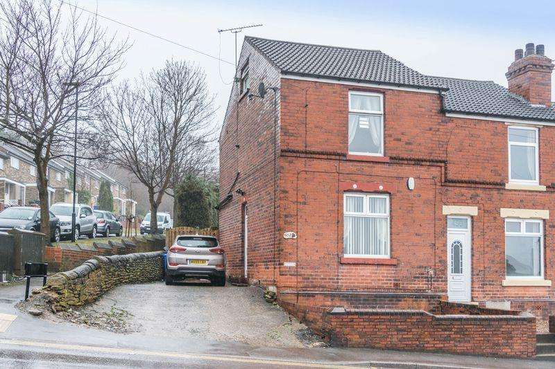 3 Bedrooms End Of Terrace House for sale in Jenkin Road, Wincobank, S5 6AR - Ideal For The Commuter
