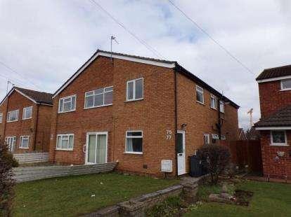 2 Bedrooms Flat for sale in Wellman Croft, Selly Oak, Birmingham, West Midlands