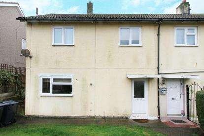 3 Bedrooms Semi Detached House for sale in Rectory Road, Killamarsh, Sheffield, Derbyshire