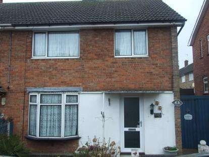 3 Bedrooms End Of Terrace House for sale in Flagholme, Cotgrave, Nottingham, Nottinghamshire