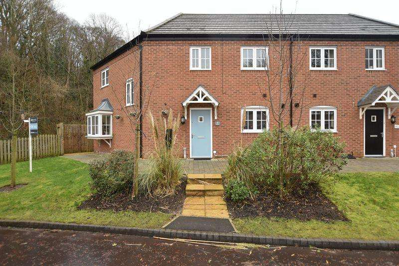 3 Bedrooms Semi Detached House for sale in Bath Vale, Congleton