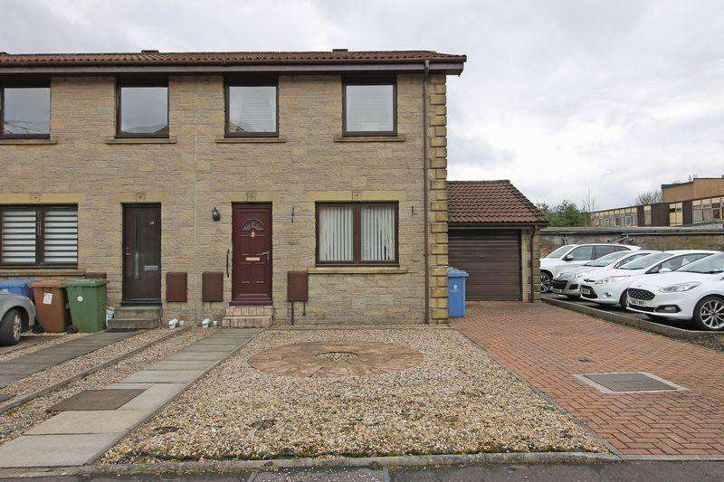 3 Bedrooms Terraced House for sale in Burnbrae Gardens, Alva