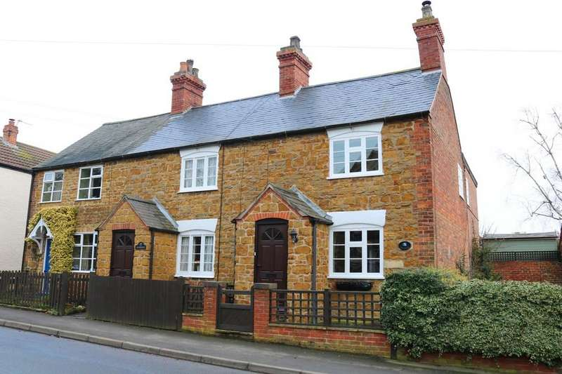 3 Bedrooms Cottage House for sale in King Street, Scalford