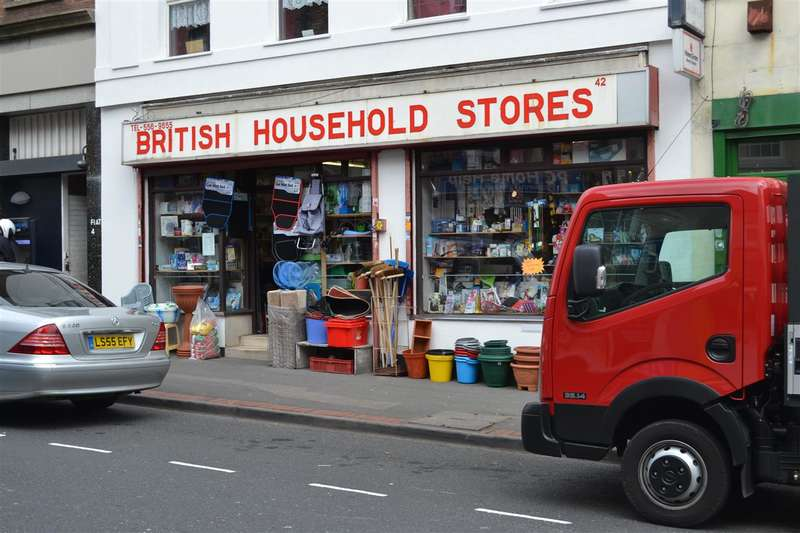 Commercial Property for rent in Lower High Street, Wednesbury