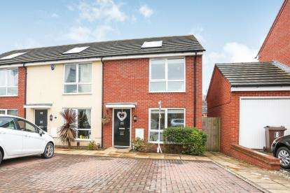 3 Bedrooms End Of Terrace House for sale in Burtons Way, Birmingham, West Midlands, .