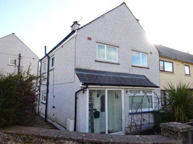 3 Bedrooms End Of Terrace House for sale in GLANOGWEN, BETHESDA LL57
