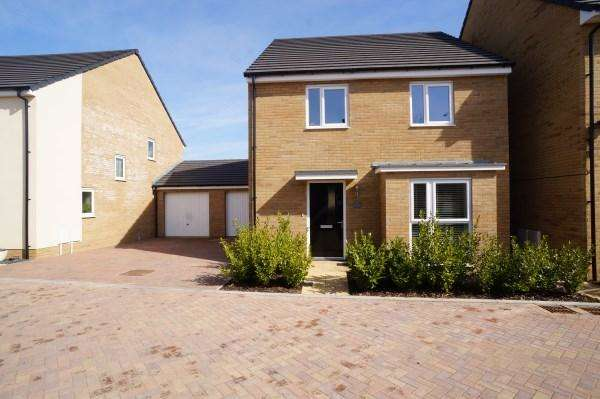 4 Bedrooms House for sale in Orchid Close, Lyde Green, Bristol, BS16 7GY