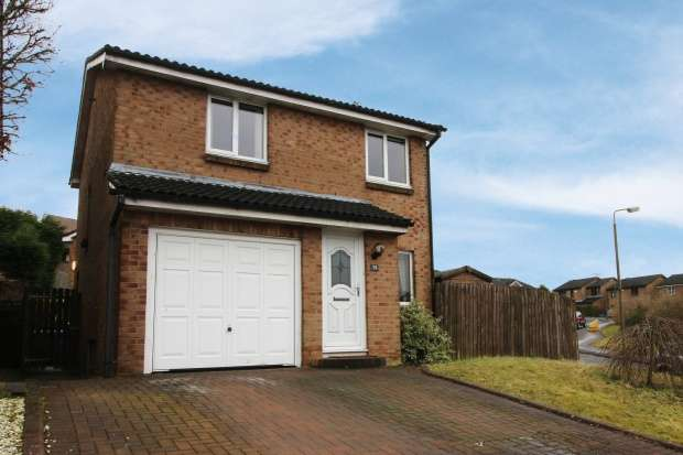 3 Bedrooms Detached House for sale in Easton Drive, Falkirk, Stirlingshire, FK1 2DR