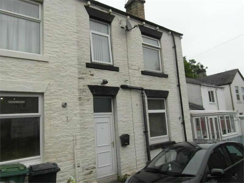 2 Bedrooms End Of Terrace House for sale in The Nook, Cleckheaton