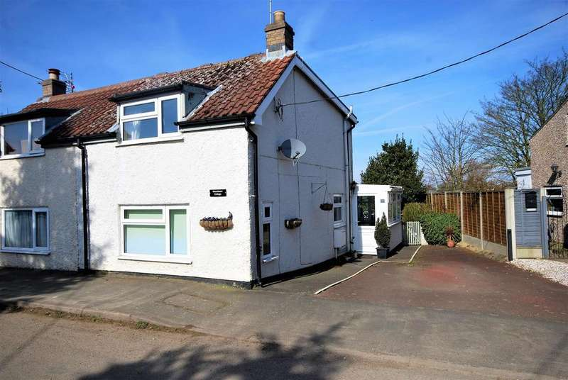 2 Bedrooms Cottage House for sale in Stockhouse Lane, Surfleet, Spalding