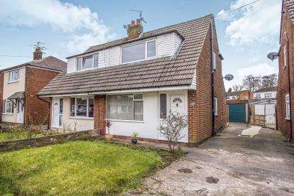 3 Bedrooms Semi Detached House for sale in Bannister Hall Drive, Higher Walton, Preston, Lancashire
