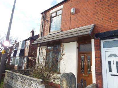 2 Bedrooms End Of Terrace House for sale in Everton Street, Swinton, Manchester, Greater Manchester