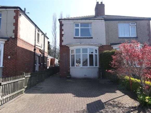 2 Bedrooms Semi Detached House for rent in Meadow View Road, Greenhill, Sheffield