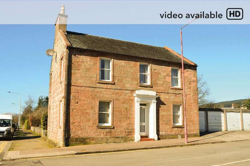 2 Bedrooms Apartment Flat for sale in William Street, Helensburgh, Argyll Bute, G84 8BJ