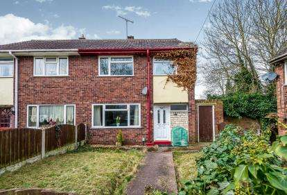 3 Bedrooms Semi Detached House for sale in Masefield Drive, Highfields, Stafford, Staffordshire