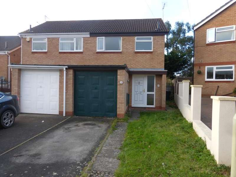3 Bedrooms Semi Detached House for sale in Basil Close, Abbeydale, Gloucester, GL4