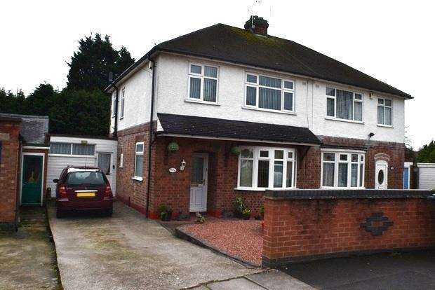 3 Bedrooms Semi Detached House for sale in Bretby Road, Leicester, LE2