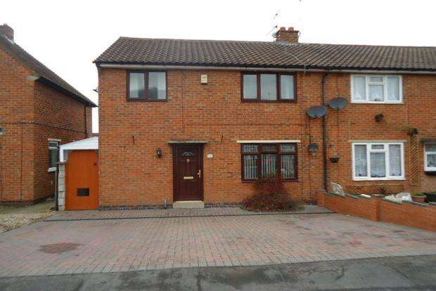 3 Bedrooms End Of Terrace House for sale in Orson Drive, Wigston, Leicester, LE18
