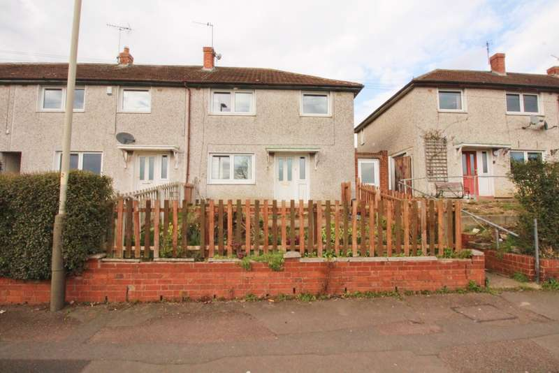 3 Bedrooms End Of Terrace House for sale in Netherhall Road, Leicester, LE5