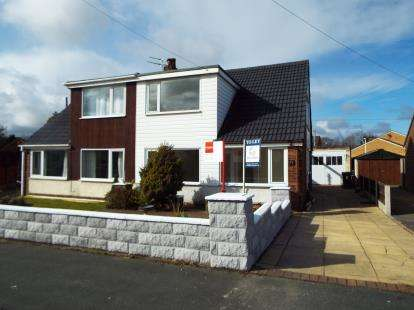 3 Bedrooms Semi Detached House for sale in Pennine Avenue, Euxton, Chorley, Lancashire