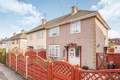 3 Bedrooms Semi Detached House for sale in Wellstone Drive, Bramley, Leeds, West Yorkshire
