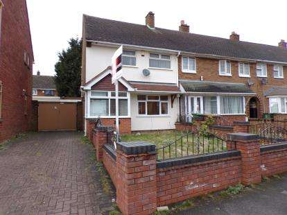 2 Bedrooms End Of Terrace House for sale in Waverley Road, Mossley, Bloxwich