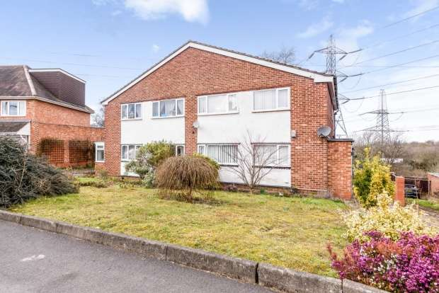 2 Bedrooms Apartment Flat for sale in Hillcrest Road, Birmingham, West Midlands, B43 6LU