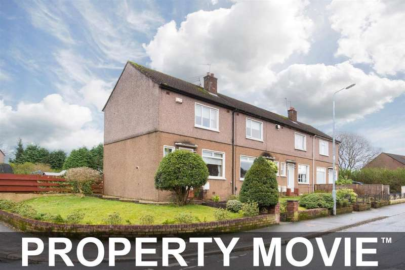 2 Bedrooms End Of Terrace House for sale in 77 Spey Road, Bearsden, Glasgow, G61 1LE