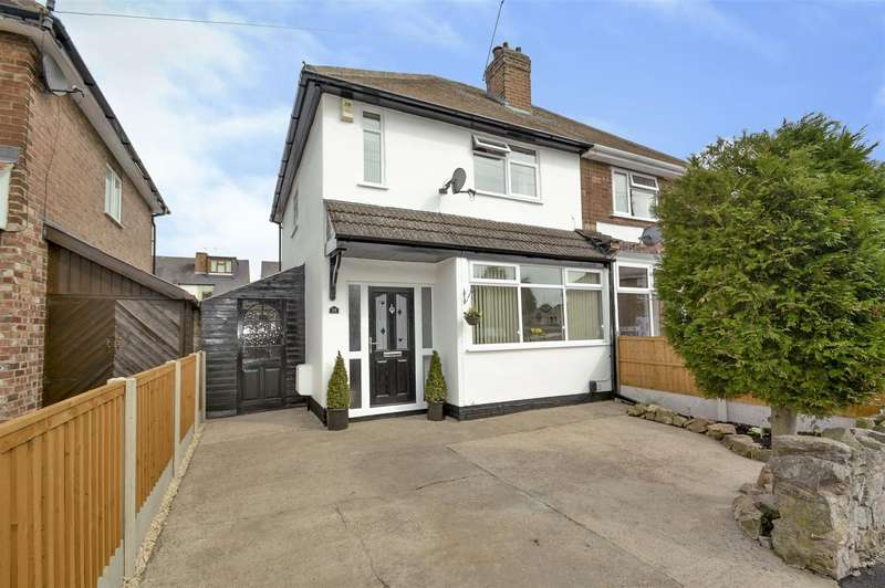 3 Bedrooms Semi Detached House for sale in Netherfield Road, Sawley