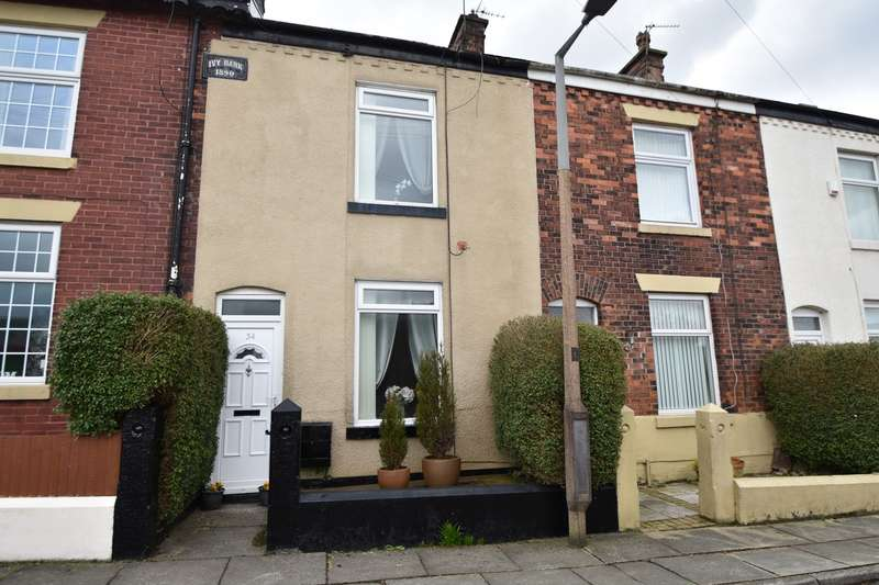 2 Bedrooms Terraced House for sale in Heaton Close, Hollins, Bury, BL9