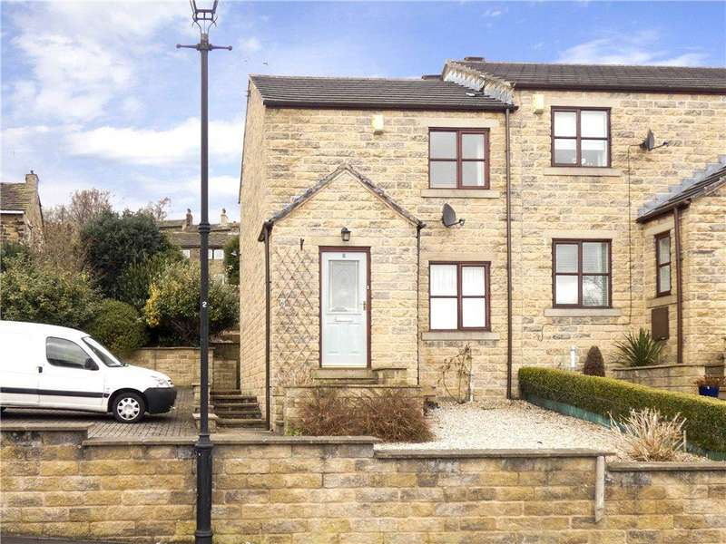 2 Bedrooms End Of Terrace House for rent in Millbeck Drive, Harden, Bingley, West Yorkshire