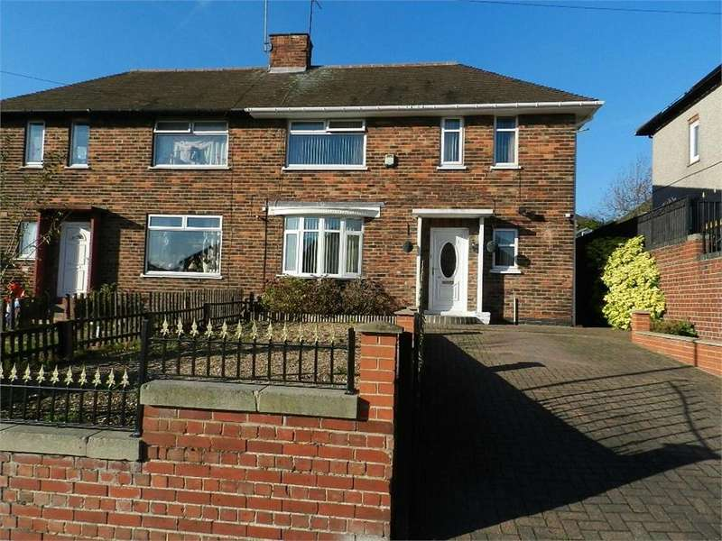 2 Bedrooms Semi Detached House for sale in Rokeby Road, Parson Cross, SHEFFIELD, South Yorkshire