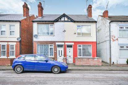 2 Bedrooms Semi Detached House for sale in Russell Street, Sutton In Ashfield, Nottinghamshire, Notts