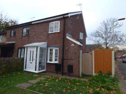 3 Bedrooms End Of Terrace House for sale in Park Road, Wigston, Leicestershire