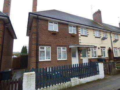 2 Bedrooms End Of Terrace House for sale in Danefield Road, Abington, Northampton, Northamptonshire