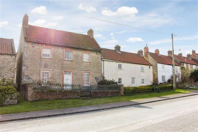 5 Bedrooms Unique Property for sale in Middleton Tyas, Richmond, North Yorkshire