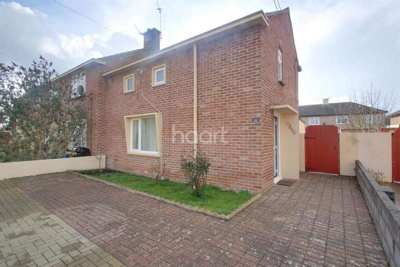 2 Bedrooms End Of Terrace House for sale in Shervage Court, Bridgwater