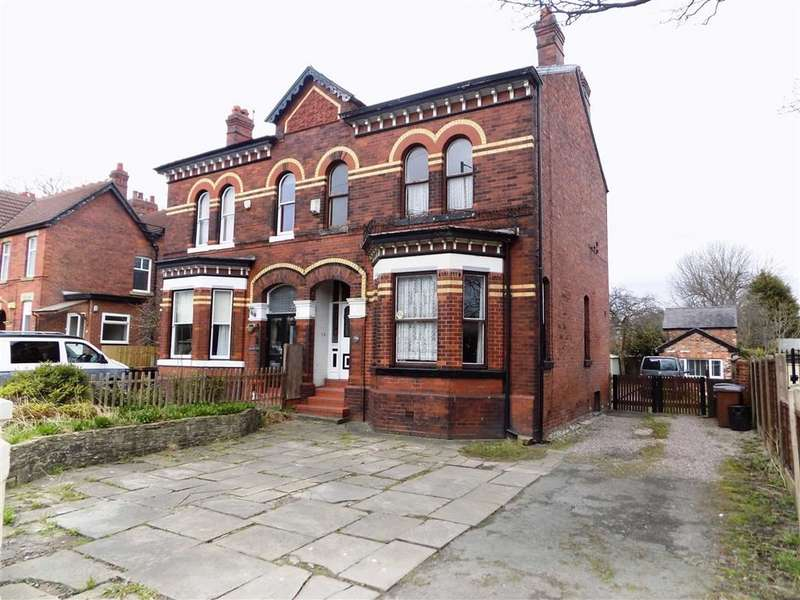 5 Bedrooms Semi Detached House for sale in Didsbury Road, Stockport