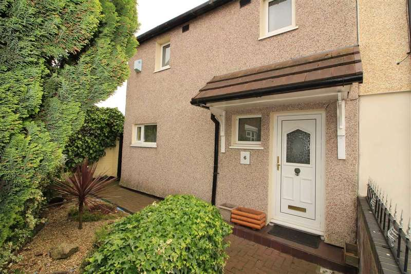 2 Bedrooms End Of Terrace House for sale in Pinfold Crescent, Kirkby