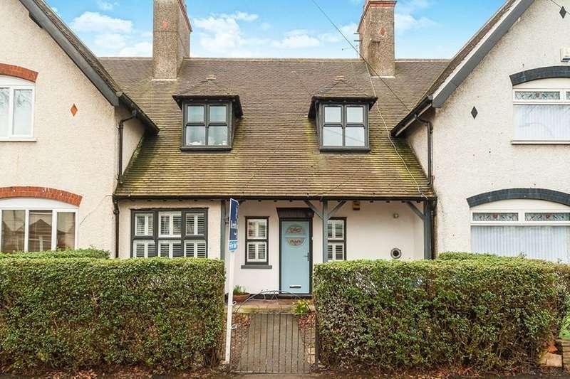 2 Bedrooms Terraced House for sale in Beech Avenue, Garden Village, Hull, HU8
