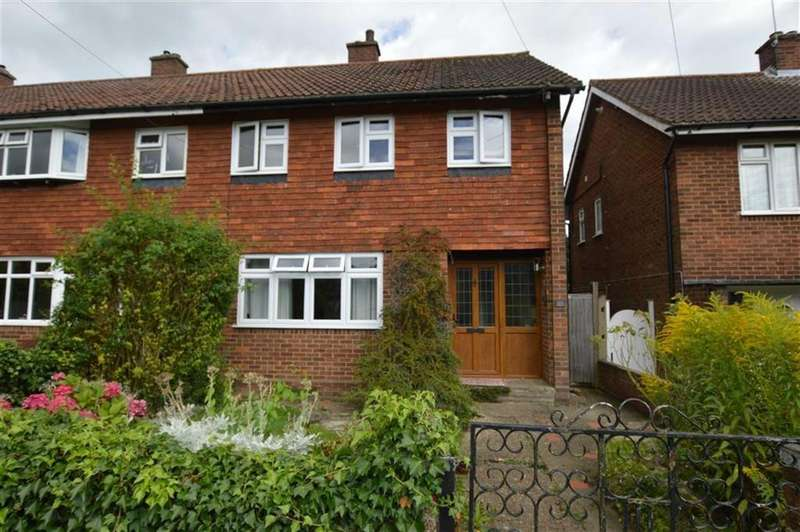 3 Bedrooms End Of Terrace House for sale in Grove Crescent, Croxley Green, Rickmansworth Hertfordshire, WD3